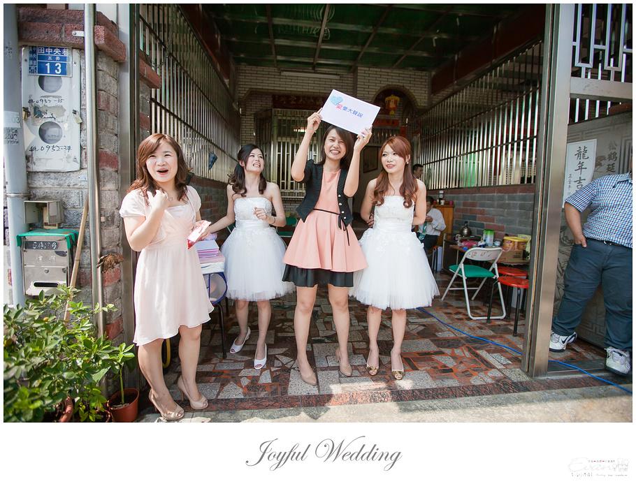Angus & Dora  婚禮紀錄_00039