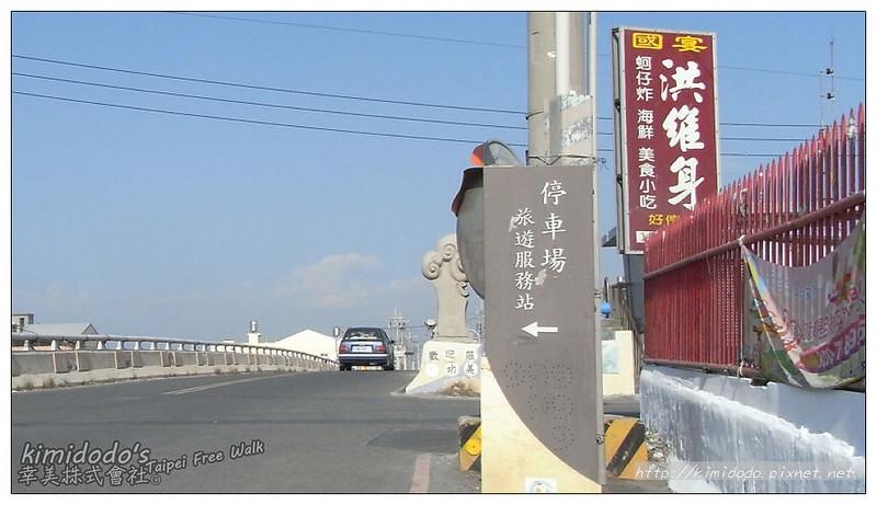 鹿港文武廟 (15)