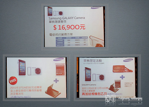 Samsung_Galaxy_Camera_07