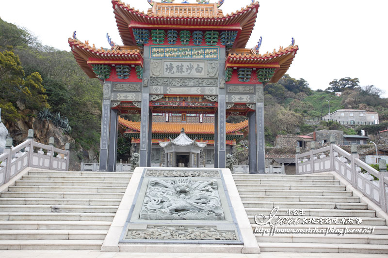 平水尊王廟