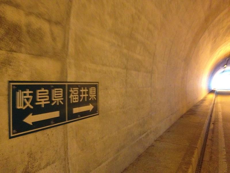 トンネルを抜け福井県入り