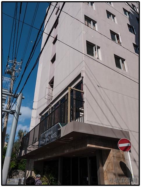 沖繩D1 (02-20)