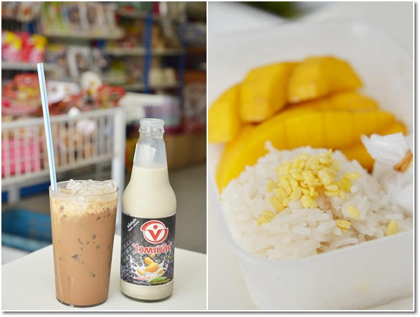 Thai Iced Coffee, Soya Milk & Mango Glutinous Rice
