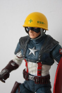 [Marvel Select] Captain America(Steve Rogers)