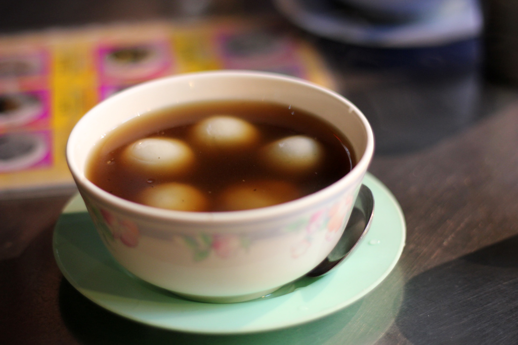 Bua Loy Nam Khing (บัวลอยน้ำขิง)