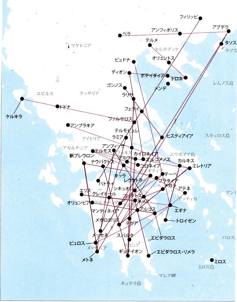 古代ギリシャ、最大の謎byはやし浩司(116)