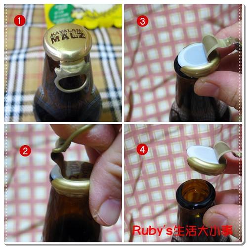 金車噶瑪蘭黑麥汁(檸檬新口味) (3)