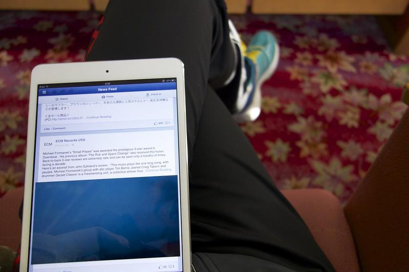 2012-12-12 iPad mini