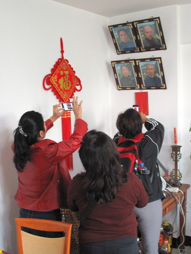 Trip to Fuzhou - taking photos of ancestors photos