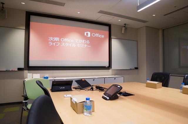 日本MS 会議室