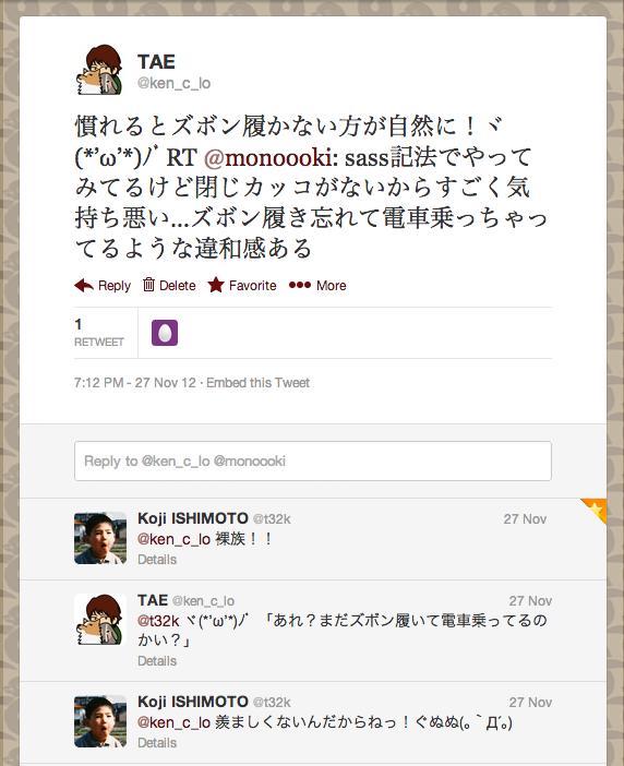 �����ȥ��ܥ���ʤ������ˡ���(*�Ǧء�*)�Ɏ�RT @monoooki: sass��ˡ�Ǥ�äƤߤƤ뤱���Ĥ����å����ʤ����餹��������������ĥ��ܥ���˺����ż־�ä���äƤ�褦�ʰ��´�����