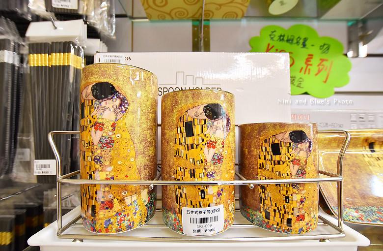 台韓實業台中骨瓷餐具批發杯盤日本碗盤39