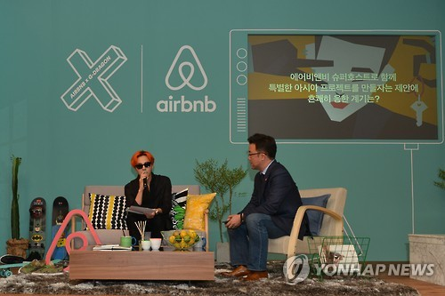 G-Dragon - Airbnb x G-Dragon - 20aug2015 - Yonhap News - 01