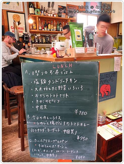 鴨川咖啡 (5).jpg