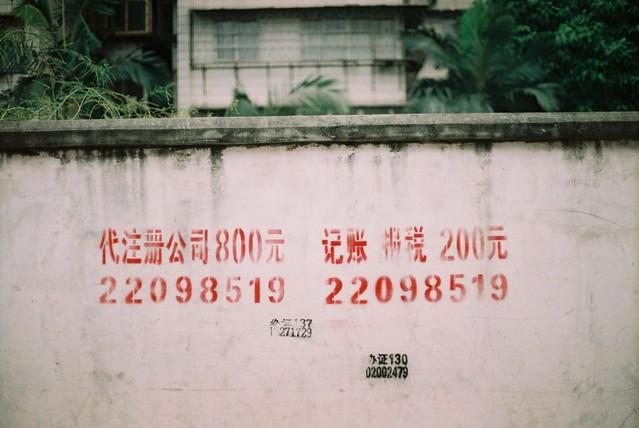 000021