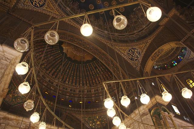 446 - Mezquita de Albastro