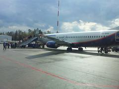 Notre avion, un peu plus gros que les précédents !