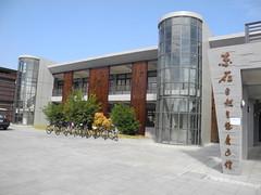 東石自然生態展示館原為下楫國小鰲鼓分校。