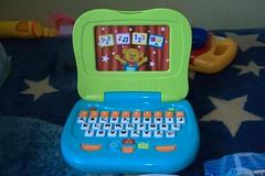 pon., 09/17/2012 - 11:48 - Laptop na obrazeczki E-Edu - Artyk