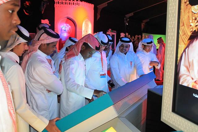 1001 Inventions Doha, Qatar