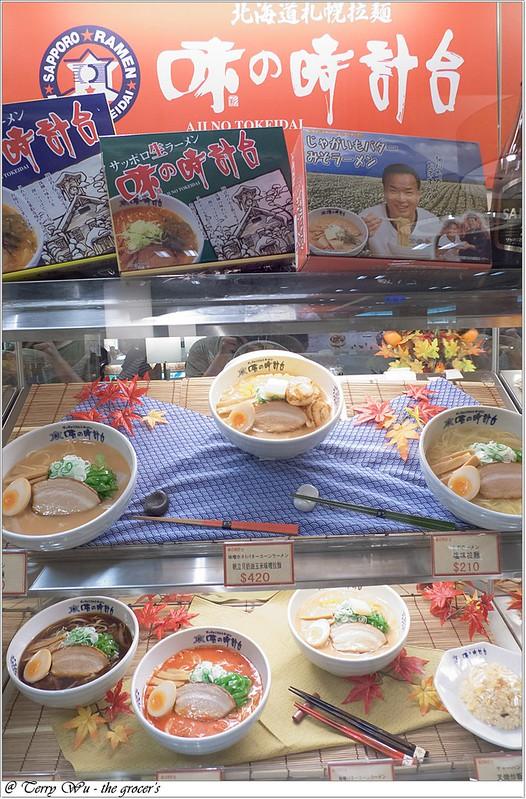 2012-11-09 味之蒔計台(台北)-3