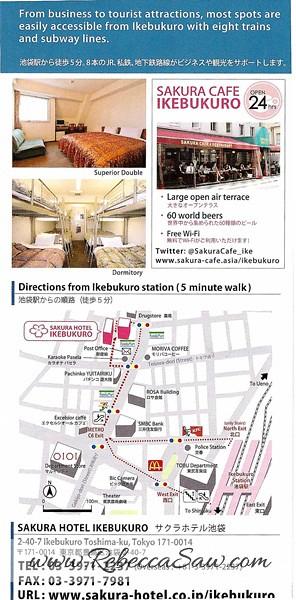 Daily Stay in Tokyo Sakura H-Hostel 3