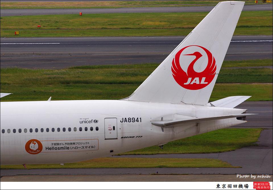 Japan Airlines - JAL / JA8941 / Tokyo - Haneda International
