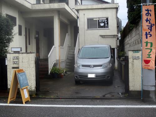 外観@おかずやカフェ(練馬)
