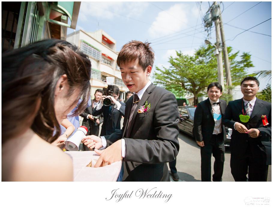 Angus & Dora  婚禮紀錄_00046