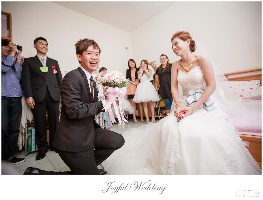 Angus & Dora  婚禮紀錄_00087