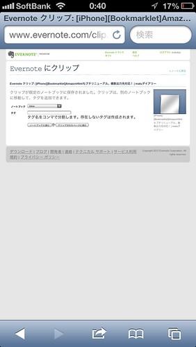 IMG_3199