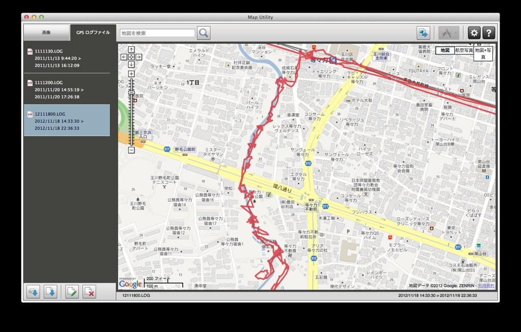 EOS 6D - Canon Map Utility