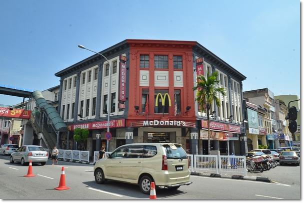 McDonald's Ipoh Town