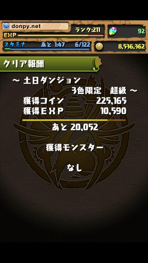 20121124200803