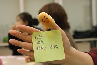 20121126_가을_민주주의_유쾌한꼼지락_5강