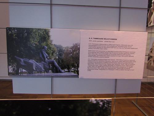 Jaak Soans: A. H. Tammsaare memorial