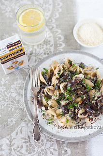 Pasta Flambe with Wild Mushrooms