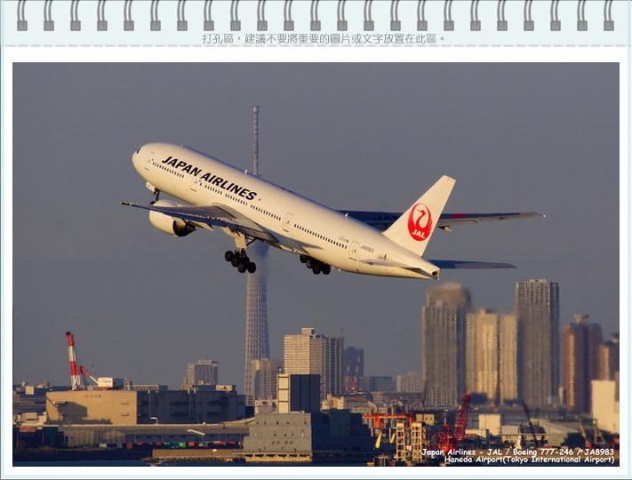剪輯_15