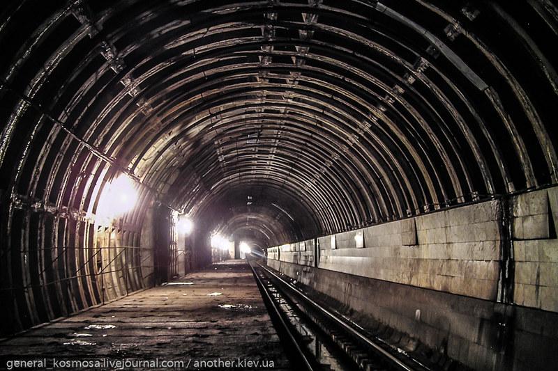 Metro abandonado