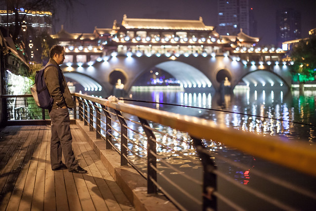 Watch the line: Fishing on the Jin River at Night in Chengdu