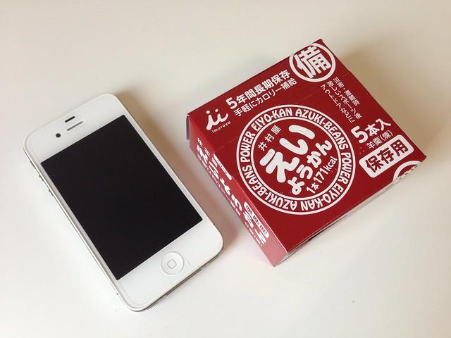 箱とiPhone4S