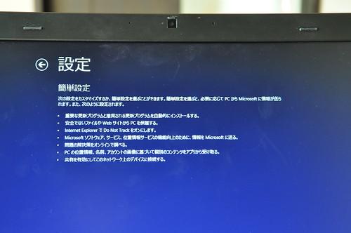 MS-Windows8_096