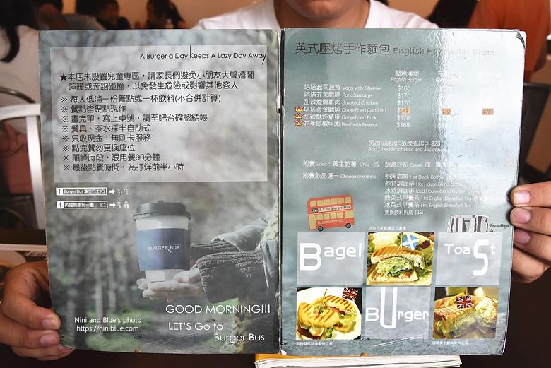 台中漢堡巴士菜單menu價位03