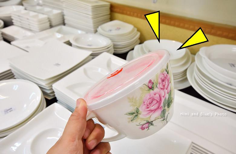 台韓實業台中骨瓷餐具批發杯盤日本碗盤34