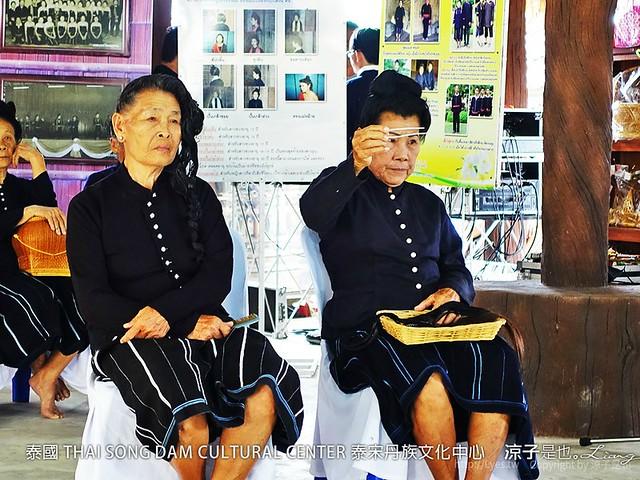 泰國 THAI SONG DAM CULTURAL CENTER 泰宋丹族文化中心 7