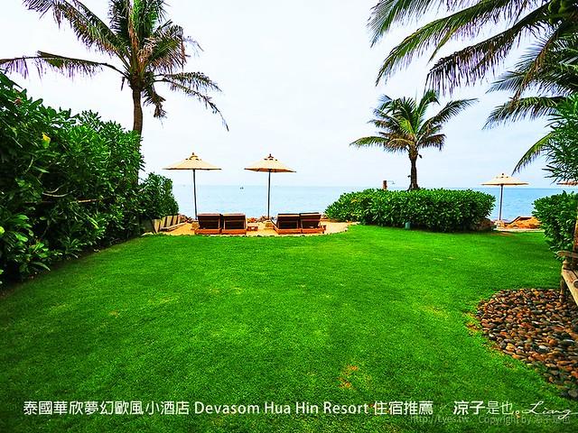 泰國華欣夢幻歐風小酒店 Devasom Hua Hin Resort 住宿推薦 43