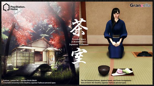 20121031_SCEA_chashitsu_blog
