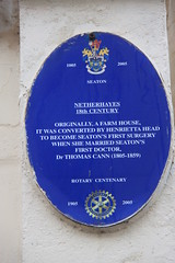Photo of Blue plaque № 11788