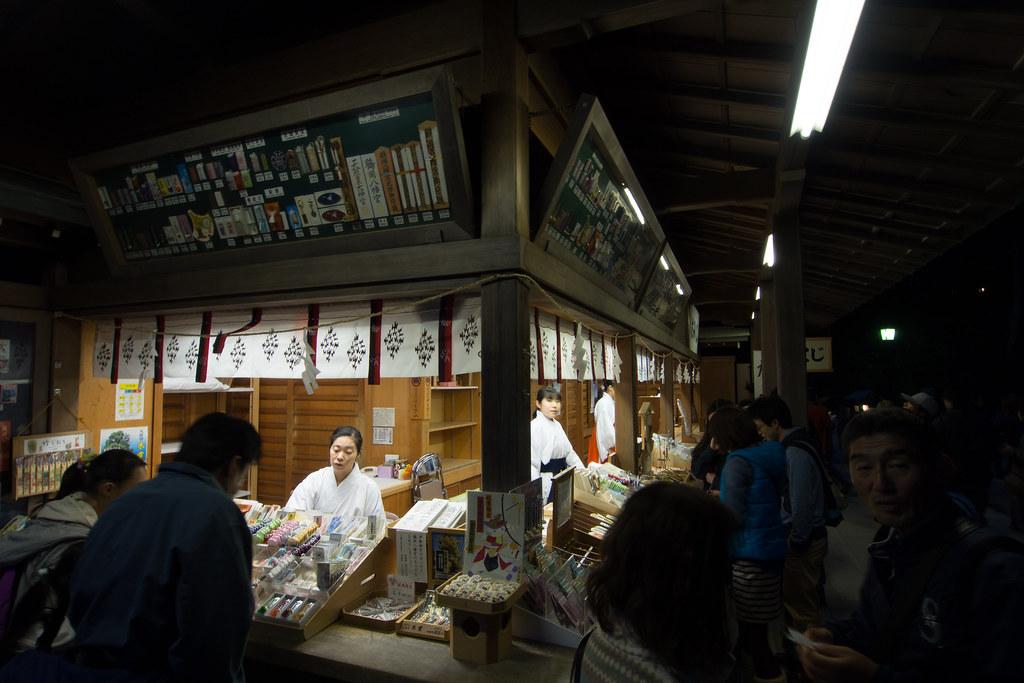 鶴岡八幡宮のおみくじ売り場 2012/11/10 OMD01418