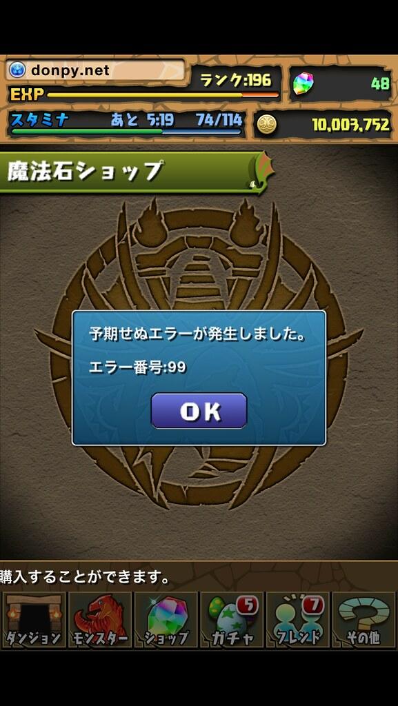 20121112001035